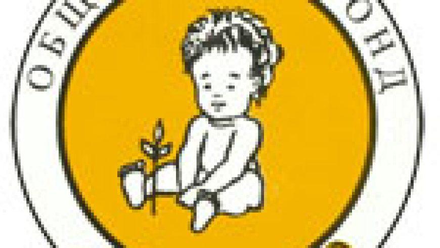 Доброто ражда добро – Нека отново да докажем, че сме обединени от духа на добротворството