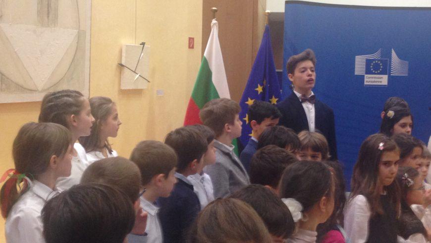 Участие на наши ученици  в  националния празник на България – 3 март в Европейската комисия