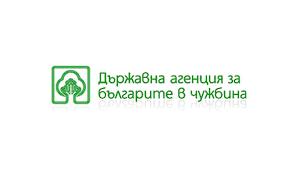 Конкурси на  Държавната агенция за българите в чужбина (ДАБЧ ) за деца и юноши от българските общности в чужбина