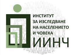 Покана за участие в проучване за изготвяне на политики към българите в чужбина