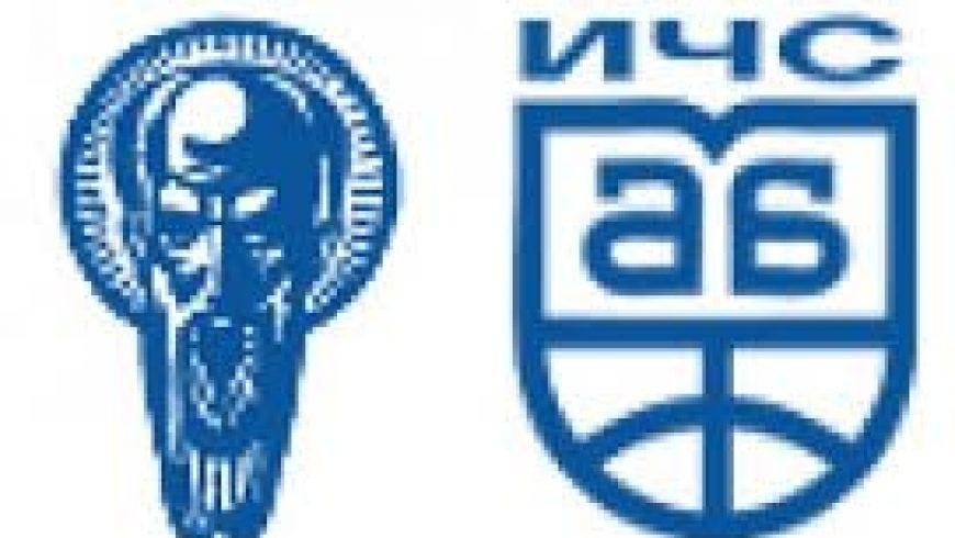 Интерактивни уроци по български език
