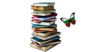 """Предлагаме СИП Kръжок по """"Литература и творческо писане"""" за ученици от всички класове, ръководител г-н Христо Караславов"""