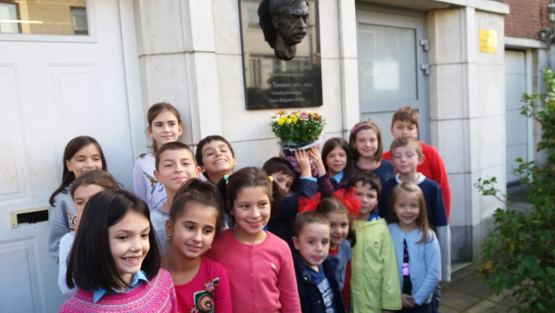 105 години безсмъртие на Пейо Яворов