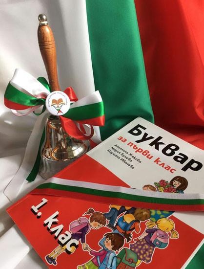 Българските учители зад граница − съвременни будители на духа