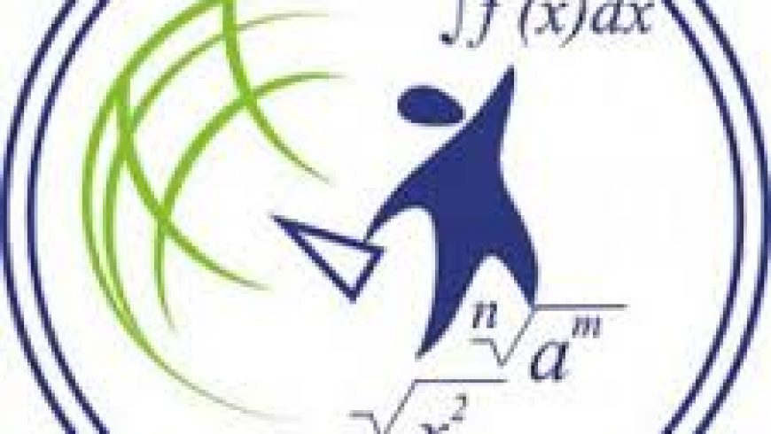 Математика без граници