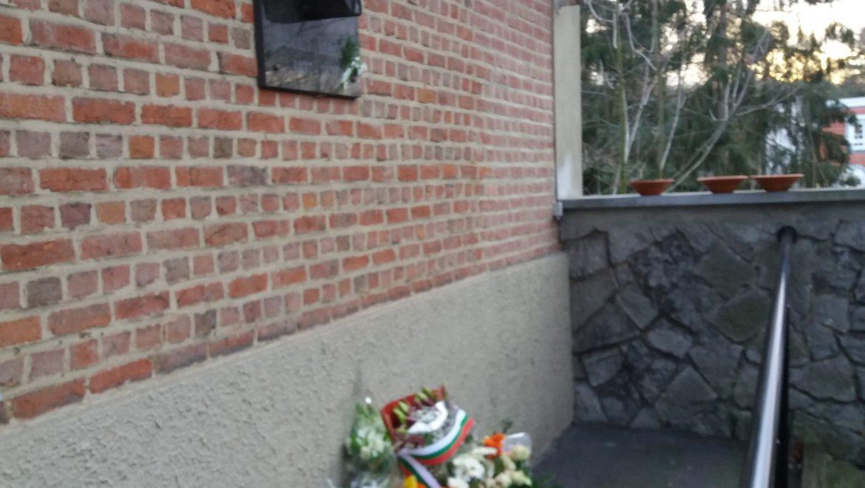 ПОКАНА – 147г. в памет на Васил Лeвски