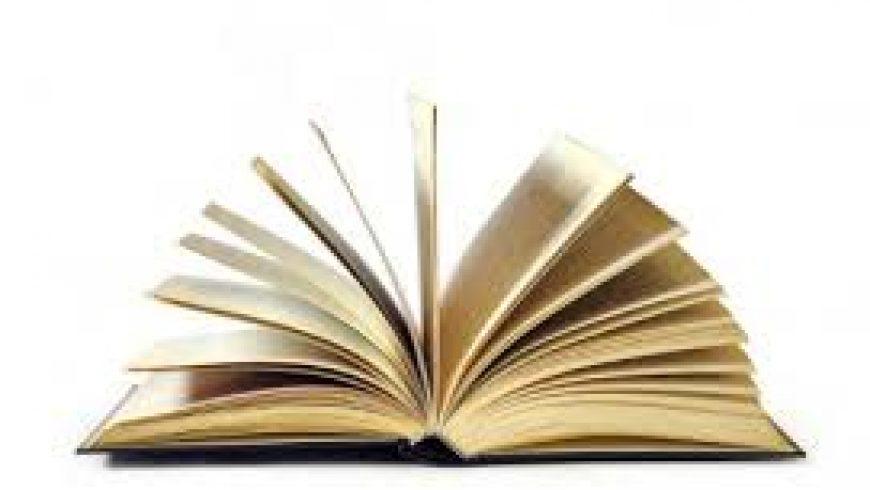 Информация за новата 2020 – 2021 учебна година