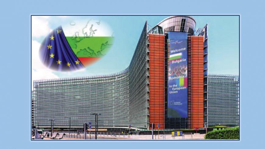 """""""Месец на Европа"""" (3-31 май), за да отбележим """"Деня на Европа 2021"""" c  образователни, забавни дейности …"""